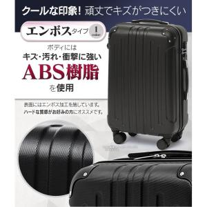 スーツケース KD-SCK 機内持ち込み可 キャリーバッグ キャリーケース 軽量 旅行カバン 40L TSAロック|petkan|05