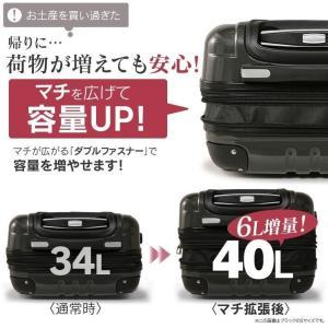 スーツケース KD-SCK 機内持ち込み可 キャリーバッグ キャリーケース 軽量 旅行カバン 40L TSAロック|petkan|06