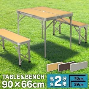 ●商品サイズ(cm) テーブル:幅約90×奥行約66×高さ約70/39 ベンチ:幅約87×奥行25×...