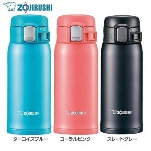 象印 水筒 ステンレスボトル ZOJIRUSHI おしゃれ ...