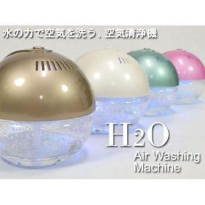 H2O空気洗浄機 FL-258|petkan