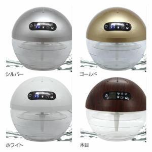 空気清浄機 花粉 タバコ 加湿 UV搭載空気洗浄器 Dr.Airball K30 空気清浄器|petkan