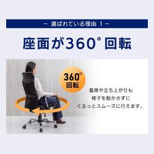 オフィスチェア 肘付 オフィス パソコンチェア 椅子 イス メッシュバックチェアハイバック メッシュバックチェアー petkan 13