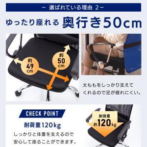 オフィスチェア 肘付 オフィス パソコンチェア 椅子 イス メッシュバックチェアハイバック メッシュバックチェアー petkan 14