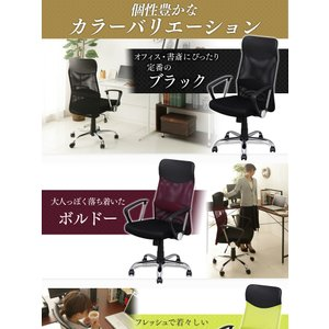 オフィスチェア 肘付 オフィス パソコンチェア 椅子 イス メッシュバックチェアハイバック メッシュバックチェアー petkan 15