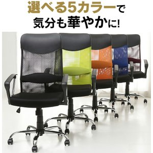 オフィスチェア 肘付 オフィス パソコンチェア 椅子 イス メッシュバックチェアハイバック メッシュバックチェアー petkan 03