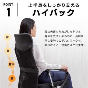 オフィスチェア 肘付 オフィス パソコンチェア 椅子 イス メッシュバックチェアハイバック メッシュバックチェアー petkan 04