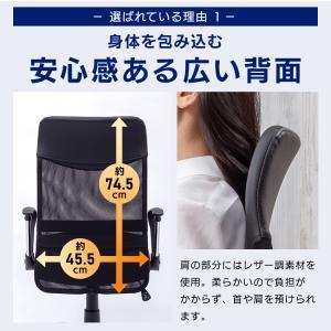 オフィスチェア 肘付 オフィス パソコンチェア 椅子 イス メッシュバックチェアハイバック メッシュバックチェアー petkan 05