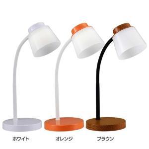 LEDデスクランプ DS-LS06 オーム電機 卓上ライト デスクライト 電気スタンド デスクスタンド 照明 照明器具|petkan
