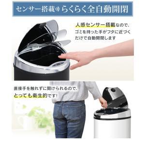 ゴミ箱 センサー付 ペール 全自動ペール 68...の詳細画像2
