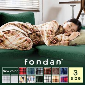 着る毛布 ロング レディース 暖かい ルームウェア 冬 あったか パジャマ FDRM-054(あすつ...