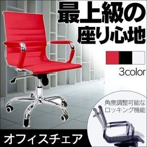 オフィスチェア パソコンチェア B701-RD SIS チャールズ&レイ・イームズ リプロダクト
