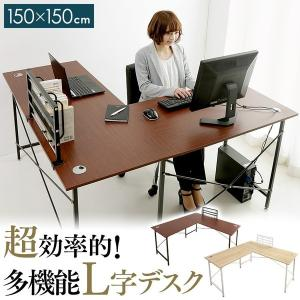 (メガセール)デスク L型 オフィス シンプル 木目調 多機能 省スペース 会議用 テーブル おしゃれ 机 会議机  オフィス家具 PCデスク (D)(あすつく)の写真