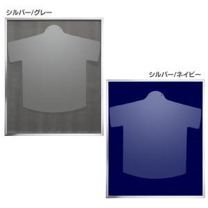 Lサイズ ユニフォーム額 L111S-GY-L・L111S-NV-L ベルク