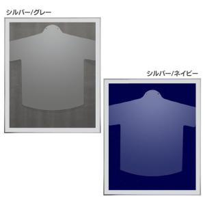 Lサイズ ユニフォーム額 L112S-GY-L・L112S-NV-L ベルク