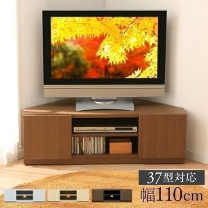 コーナーTV台(隠しキャスター付き) 97420 不二貿易 (D) テレビ台 テレビ ローボード インテリアテレビ台ローボード コーナー テレビボード|petkan