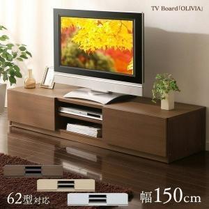 ワイドTV台 150幅 隠しキャスター付き 97423 不二貿易 (D) テレビ台 テレビボード ローボード TVボード|petkan