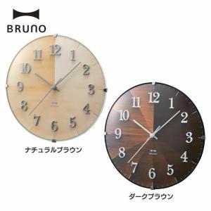 BRUNO 2WAYグラデーションウッドクロック BCW021-NW イデアインターナショナル (B)(D)|petkan