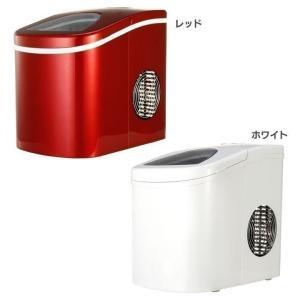 製氷機 製氷器 氷 アイス 405新型高速製氷機 405-imcn01-red 405 (D)|petkan