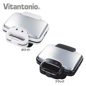 ワッフル&ホットサンドベーカー 0628-000065 VWH-200-W ビタントニオ ワッフルメ...
