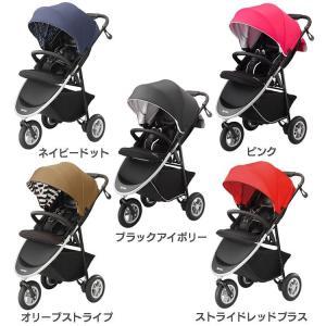 【For Baby】 ■メンテナンスフリータイヤ ■1カ月から長く使えるフリーポジションリクライニン...