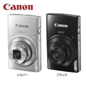 デジタルカメラ IXY210 キヤノン 本体 デジカメ デジ...