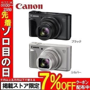 デジタルカメラ パワーショット SX730HS キヤノン 本...