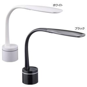 LEDデスクランプ DS-LS16MUG-W・K オーム電機 照明 学習机 LED おしゃれ (D)|petkan