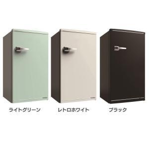 S-cubism 1ドア レトロ冷蔵庫 85L WRD-10...