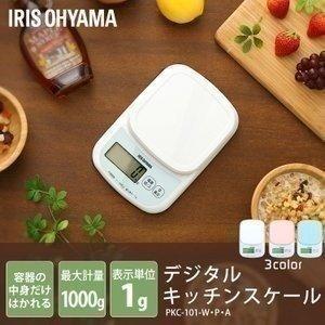 キッチンスケール 量り スケール おしゃれ 可愛い1kg用 PKC-101 アイリスオーヤマ (D)