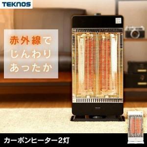 ヒーター カーボンヒーター 2灯 首振り 電気 ストーブ 暖かい CHM-4531I TEKNOS (D)|petkan