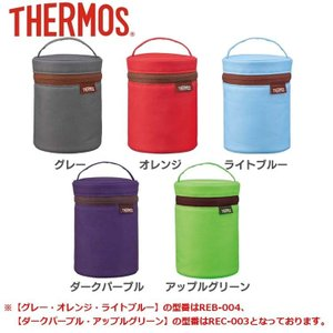 サーモス スープジャーポーチ REB-004-GY サーモス (D)マグボトル 水筒保温 保冷シンプ...