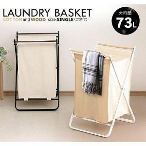ランドリーバスケット おしゃれ 折りたたみ 大容量 北欧 洗濯 収納 ランドリーボックス 軽量 LBT-10 petkan