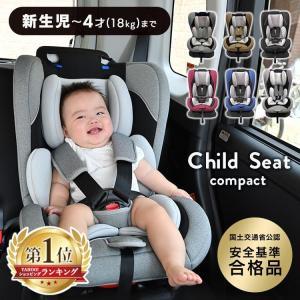チャイルドシート 新生児 ベビーシート リクライニング 1歳 2歳 長く使える 安全 車 赤ちゃん ベビー 子供 キッズ おしゃれ PZ 0-4|megastore PayPayモール店