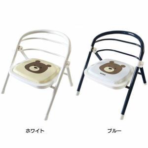 ベビーチェア 赤ちゃん 椅子 いす イス 折りたたみ 折り畳み 折りたたみパイプイス くまのウェルト...