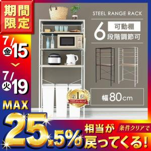 キッチン 収納棚 収納 ラック ゴミ箱 キッチンラック 木製 スリム おしゃれ 幅80cm 台所 棚 スライド式 レンジ台 レンジラック RRK-80 アイリスプラザの画像