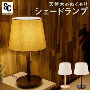 テーブルランプ 北欧 LED おしゃれ プルスイッチ 木製 照明 スタンドライト PTL-1S-X (D)|megastore PayPayモール店