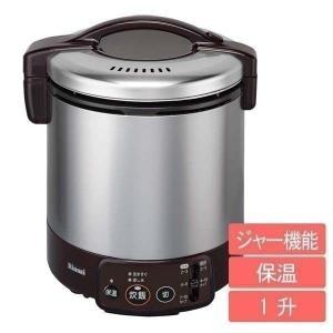 炊飯器 ガス炊飯器 ジャー機能付き RR-100VM(DB) ダークブラウン (1升炊き) 1升 リンナイ RINNAI|petkan