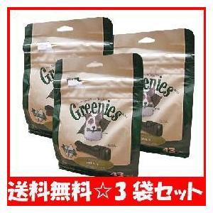 3袋セット グリニーズ|petkan
