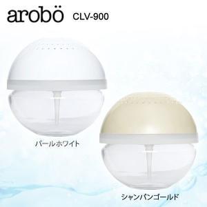 アロボ arobo 空気洗浄機 アロマ セラヴィ CLV-900 WH CGアロマディフューザー|petkan