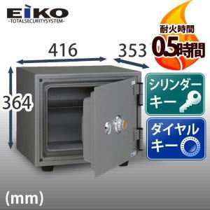 耐火金庫 EIKO スタンダードシリーズ ダイヤルタイプ E...