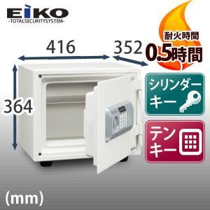 金庫 耐火金庫 EIKO スタンダードシリーズ テンキータイ...