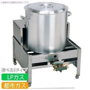 ガス式スープカマドレンジ 早沸くん KSK-66-45 GKM021・GKM022 LPガス・都市ガス   バーベキュー キャンプ用品 コンロ