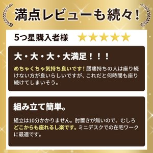 オフィスチェア パソコンチェア 椅子 イス 通...の詳細画像1