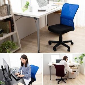 オフィスチェア パソコンチェア 椅子 イス 通...の詳細画像2