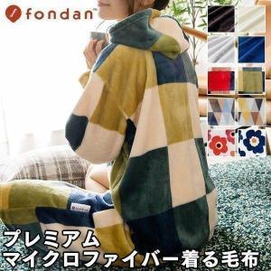 着る毛布 ロング レディース  mofua ルームウェア 暖かい あったか 冬 フード付き
