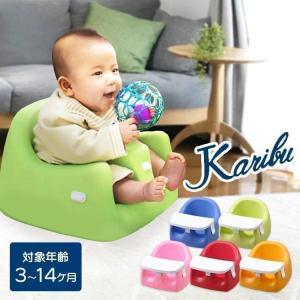 お手入れが簡単なウレタン素材のベビーチェアです。着脱式の専用トレイがついているので、赤ちゃんが椅子か...