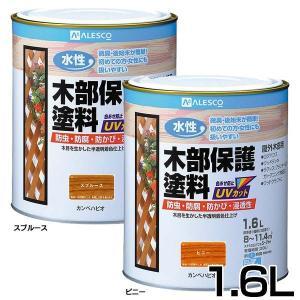 カンペハピオ 水性木部保護塗料 1.6L|petkan