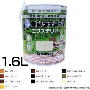 エンバイロ 水性キシラデコールエクステリア 1.6L|petkan