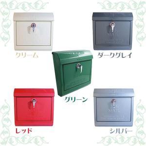 ユーエスメールボックス U.S.Mail box TK-2075 郵便ポスト 郵便受け 郵便受けポスト ポスト 屋外用 家庭用 メールボックス|petkan|02